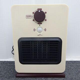 🍎Bearmax セラミックヒーター 人感センサー付き MH-223
