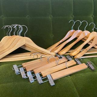 木製ハンガー 20本セット