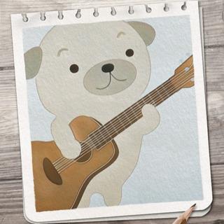 おうちでギター弾き語りレッスン♫