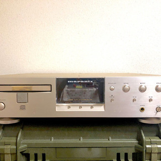 marantz マランツ SA-17S1 CDプレイヤー …