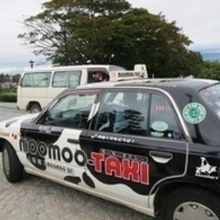 【未経験者歓迎】【タクシードライバー/正社員】月給16万円…
