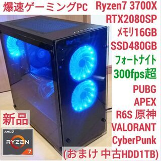 新品 爆速ゲーミング Ryzen RTX2080SP メモリ16...