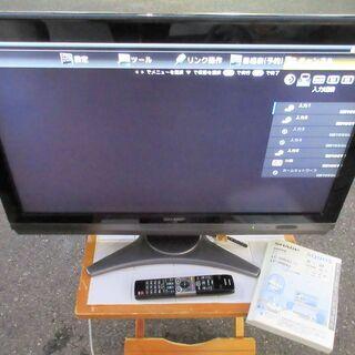 ☆シャープ SHARP LC-32DX2 AQUOS 32インチ液晶テレビ◆ブルーレイディスクレコーダー内蔵・世界の亀山モデルの画像
