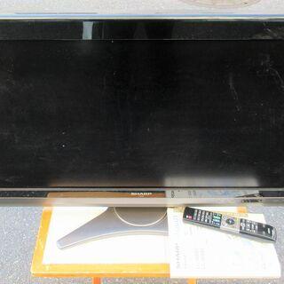 ☆シャープ SHARP LC-32DX2 AQUOS 32インチ液晶テレビ◆ブルーレイディスクレコーダー内蔵・世界の亀山モデル - 横浜市