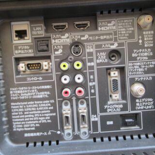 ☆シャープ SHARP LC-32DX2 AQUOS 32インチ液晶テレビ◆ブルーレイディスクレコーダー内蔵・世界の亀山モデル - 売ります・あげます