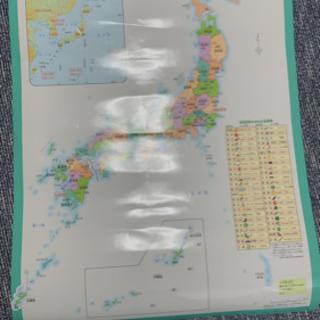 くもんの学習ポスター 日本地図🗾