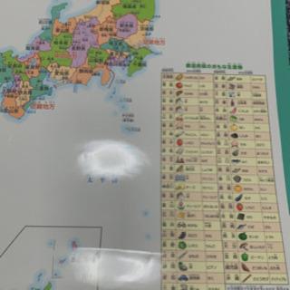 くもんの学習ポスター 日本地図🗾 − 埼玉県