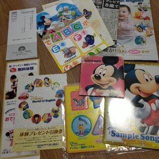 新品未使用!新ディズニー  英語システム  CD  DVD