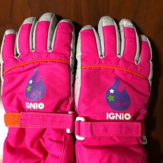 子供スキー手袋 120