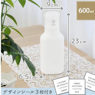 レック 押して計量 詰め替え 洗剤ボトル 600ml ( 液体洗...