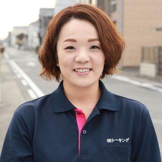 新規オープン!ホームヘルパー(訪問介護)名古屋市南区 残業ほぼな...