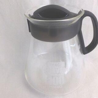 ハリオ コーヒーサーバー/コーヒーポット/レンジサーバー …