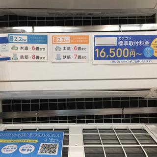 MITSUBISI(ミツビシ)の壁掛けエアコン(MSZ-G…