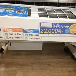 MITSUBISHI(ミツビシ)の壁掛けエアコン(MRZ-L22...