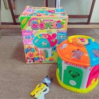 アンパンマン おもちゃ 2種類セット