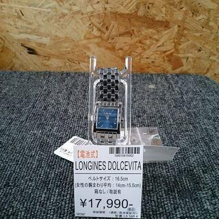 LONGINES クォーツ腕時計 DOLCEVITA L5 16...