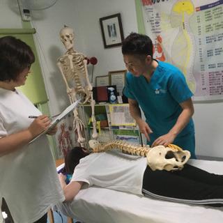 骨盤を整える技術を身につけませんか?