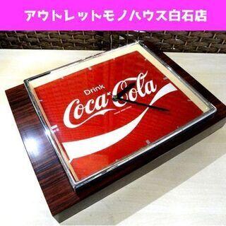 希少! Coca-Cola/コカコーラ 壁掛け時計 ヴィンテージ...