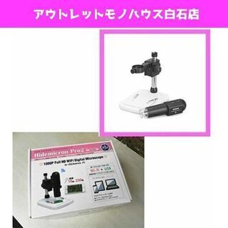 顕微鏡 1080 Full HD WiFi Digital Mi...