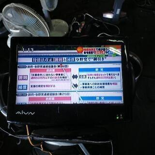 TV-133LED テレビ