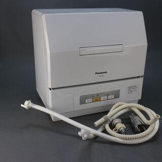 AK18  Panasonic  電気食器洗い乾燥機 NP…