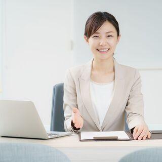 経理事務・SNSブログスタッフ募集 週2&1h~