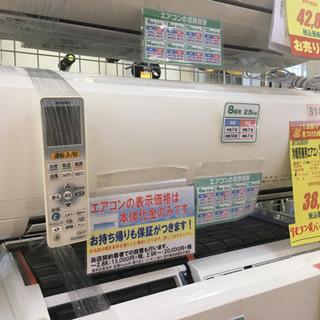 S145★6ヶ月保証★MITSUBISHI★MSZ -EX…