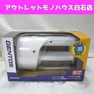 新品 GENTOS LEDライト 充電タイプ GS-M05DR ...