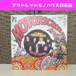 LP MOTORSCHOOL/MOTORHEAD&GIRLSCH...