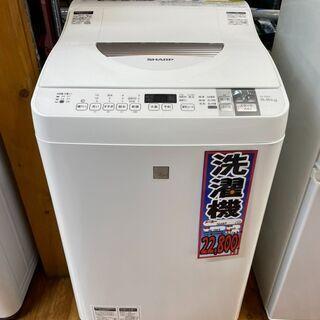 ☆SHARP シャープ 5.5kg洗濯機 乾燥機能付き E…