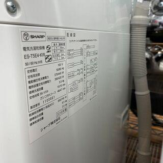☆SHARP シャープ 5.5kg洗濯機 乾燥機能付き ES-T5E4 エディオンオリジナルモデル 2016年製 − 愛知県