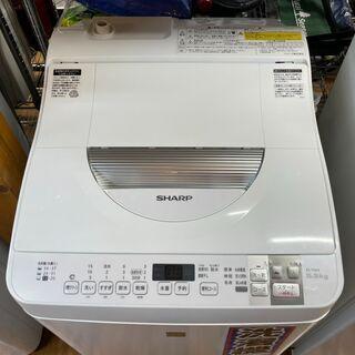 ☆SHARP シャープ 5.5kg洗濯機 乾燥機能付き ES-T5E4 エディオンオリジナルモデル 2016年製 - 岡崎市