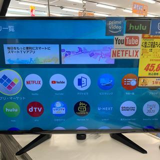 Panasonic製★43型液晶テレビ★Youtube/n…