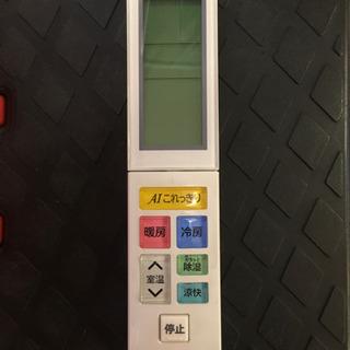 S123★6ヶ月保証★HITACHI★RAS-XC25H★2,5k★エアコン★2018年製★⭐動作確認済⭐クリーニング済 - 売ります・あげます