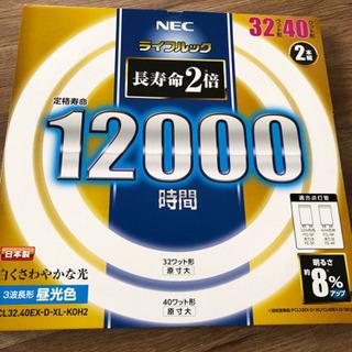NEC  蛍光灯