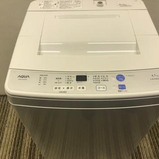 011609☆アクア 4.5kg洗濯機 16年製☆