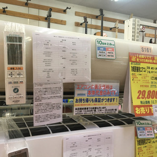 S161★6ヶ月保証★10畳 2.8Kエアコン★MITSUBISHI★2010年製★お掃除エアコン★人気のZWシリーズ⭐動作確認済⭐クリーニング済の画像