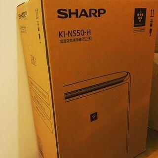 【新品未開封】SHARP 加湿空気清浄機(定価 60,280円)