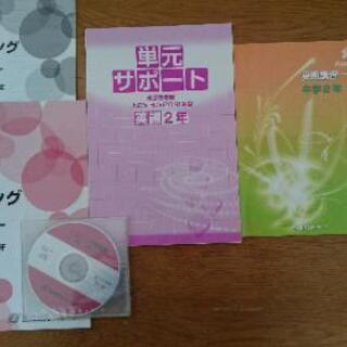 中学2年生 問題集(国語、英語、理科)¥200