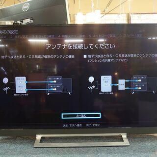 【店舗同時販売中】2019年製 東芝49型4Kチューナー内蔵液晶...