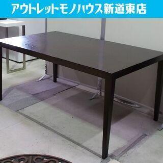 ◇ダイニングテーブル 幅150cm カンディハウス 4人掛け イ...
