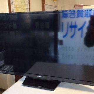 【RKG】特価!FUNAI/32型液晶TV/FL-32H1010...