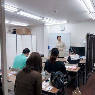 2/4(木) 神奈川 たった2時間で占い師になれる講座(zoom...
