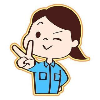 【女性大歓迎!】資格や経験は一切不要!カンタン検査作業/日…