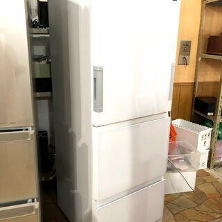 札幌近郊 送料無料 SHARP シャープ 冷凍冷蔵庫 左右開き ...