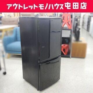 2ドア冷蔵庫 137L 2014年製 SHARP SJ-1…