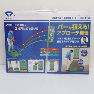 golf用品 ダイヤゴルフ ターゲットアプローチ 未使用品