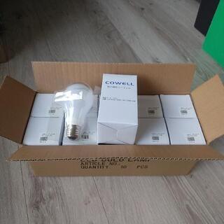 【新品】コーウェル シリカ電球LEDランプ