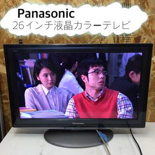◎ Panasonic 26インチ 液晶テレビ ◎S1174