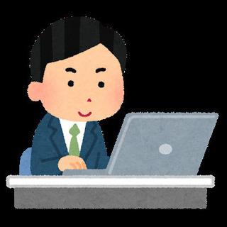 操作指導スタッフ(4D156)【お客様へシステムの操作方法を教え...